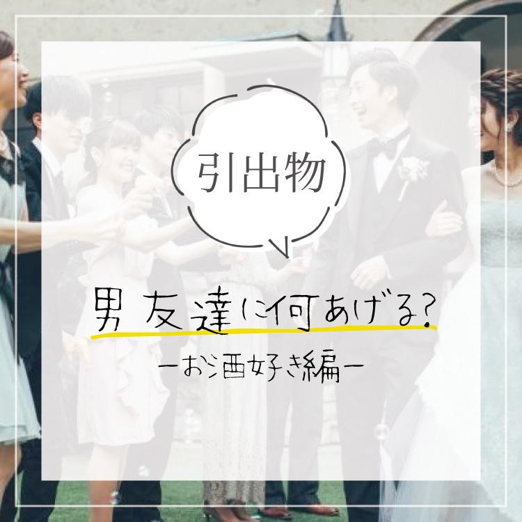 https://fitau.jp/client_info/FITAU/itemimage/fitau_blog/gift/gift17_1.jpg